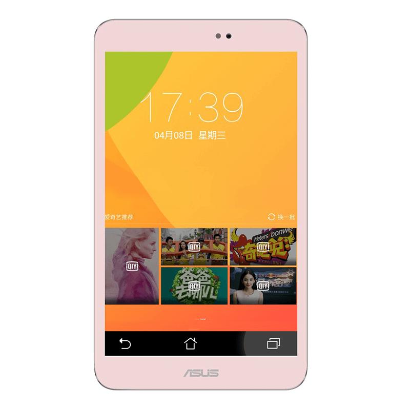 华硕MeMO Pad 8(ME8150C) 不分版本