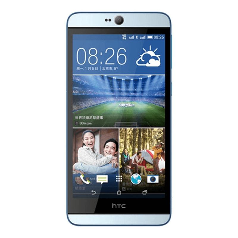 HTC Desire 826 系列(826t/826w/826d) 32G