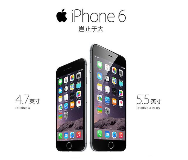 iPhone 6将停产,你的iPhone 6该何去何从?