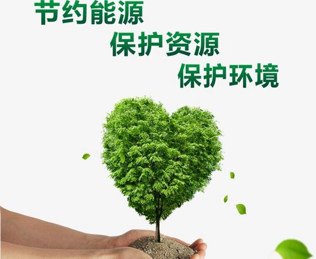 手机回收对自然环境有哪些益处
