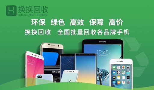 海量5G手机即将发布,vivo推出NEX3s新机,有你想要的机子吗?