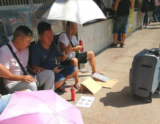 深圳手机回收街头工作者,日挣300不成问题
