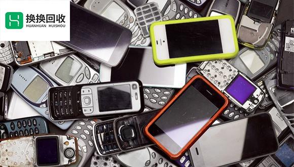 换换回收: 移动3G退网,今年将有多少手机将被淘汰流入手机回收市场!