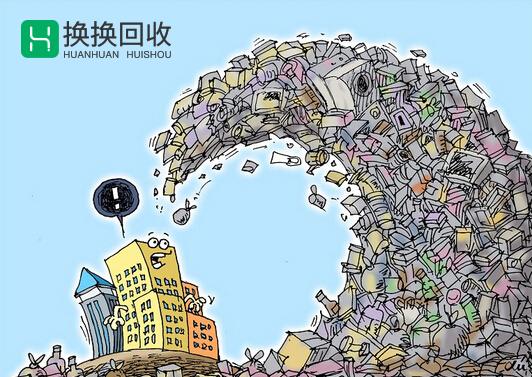 换换回收让手机回收更加标准化