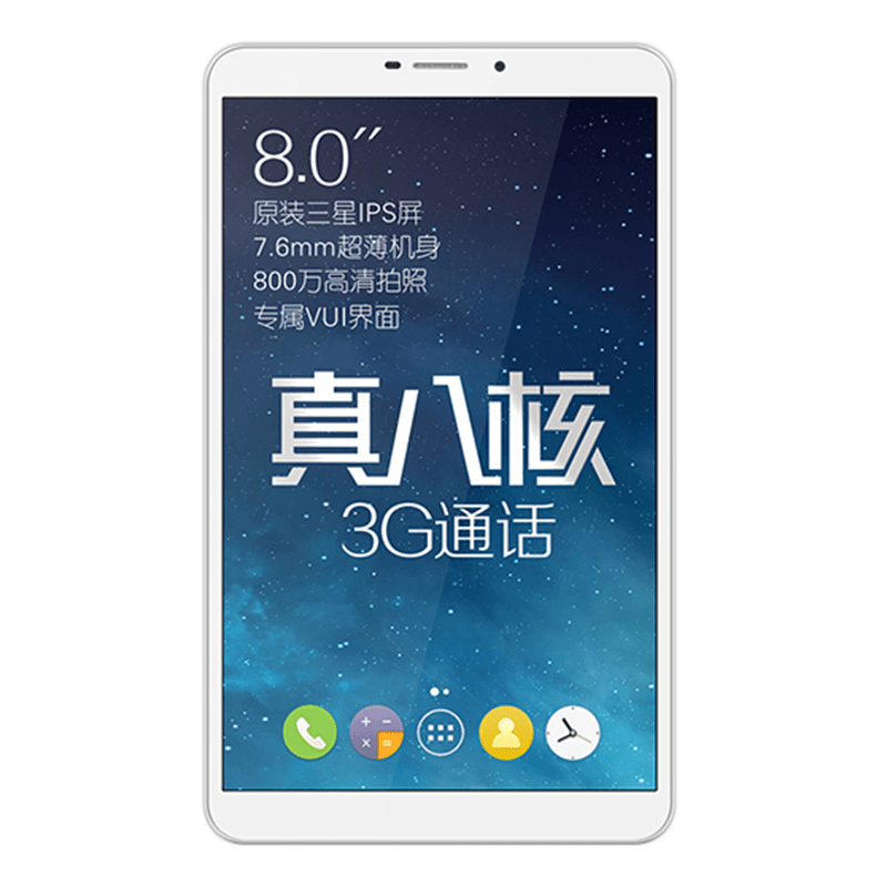 VOYO X7八核3G版 不分版本