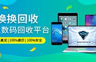 三星Galaxy Note10 Lite曝光,S-pen保留,另外新增更多其他功能