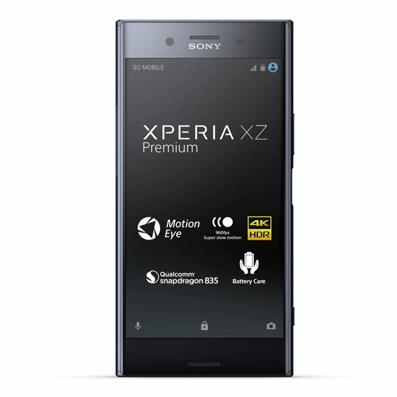 索尼Xperia XZ Premium 不分版本