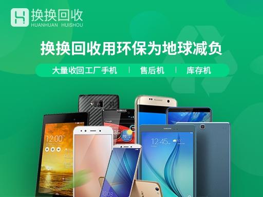 vivo S6 5G手机有惊喜,网友惊呼:可以考虑把旧手机回收了
